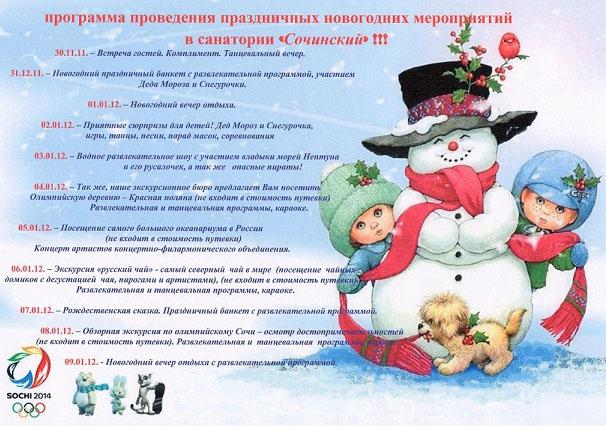 "ФБУ ""СКК ""Подмосковье"" с"